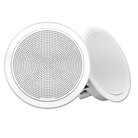 "FUSION FM-F65RW FM Series 6.5"" Flush Mount Round Marine Speakers - White Grill - 120W image"