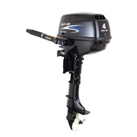 4HP PARSUN OUTBOARD MOTOR Short Shaft 4-Stroke, Manual Start, WATER COOLED 2YR WARRANTY F4BMS image