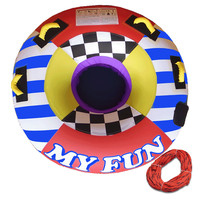 Ski Tube - My Fun + Tow Rope - Fully inclosed Biscuit 54 Inch 137cm Excellent Qaulity Tube & Rope Combo image